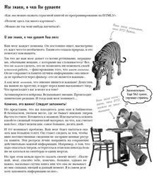 """[ИВ002344] Фримэн Э. Робсон Э. """"Изучаем программирование на HTML5"""""""