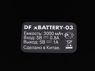 Чехол-батарея Func xBattery-03 белый