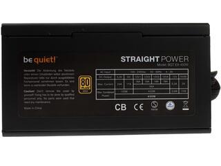 Блок питания Be Quiet 450W [BN191]