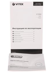 Электрочайник VITEK VT-7018 W белый