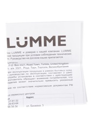Машинка для удаления катышков Lumme LU-3502