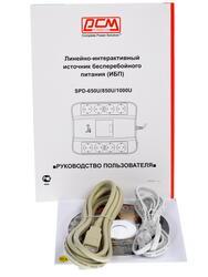 ИБП Powercom SPIDER SPD-1000U