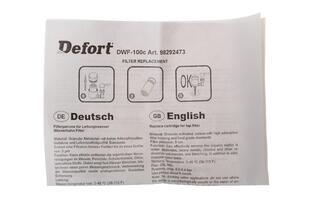 Кассета для фильтра Defort DWF-100c