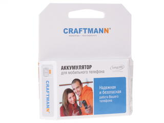 Аккумулятор CRAFTMANN 616-0579