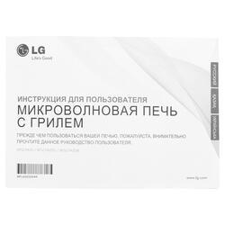 Микроволновая печь LG MS-2342DS серебристый