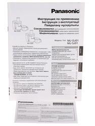 Соковыжималка Panasonic MJ-SJ01KTQ черный