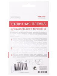 "5""  Пленка защитная для смартфона LG D335 L Bello"