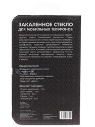"""5"""" Защитное стекло для смартфона Galaxy E5"""