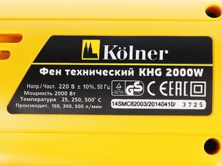Строительный фен Kolner KHG 2000 W