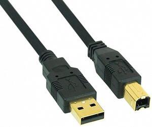 Кабель соединительный Konoos USB - USB B