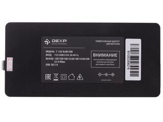 Адаптер питания сетевой DEXP T-120 SLIM