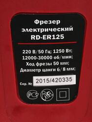Фрезер вертикальный Redverg RD-ER125