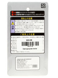 Светодиодная лампа Sho-me 5613-F