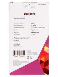 Портативный аккумулятор DEXP BT-6 серебристый, черный