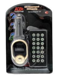 FM-трансмиттер AgeStar HS-C186