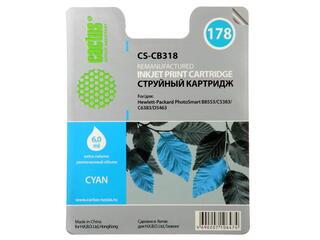Картридж струйный Cactus CS-CB318