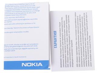 Гарнитура проводная Microsoft WH-308 черный