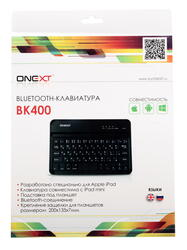 Клавиатура для планшетов ONEXT BK400