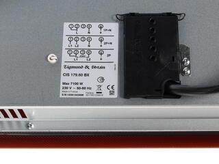 Электрическая варочная поверхность Zigmund & Shtain CIS 179.60 BX
