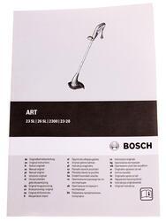 Триммер электрический Bosch ART 23 SL