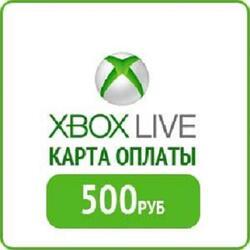 Карта оплаты подписки Xbox LIVE 500 (Fifa 14 Ultimate Team)