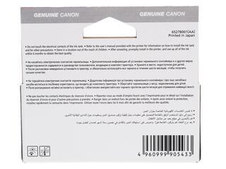 Картридж струйный Canon CLI-451GY