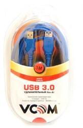 Кабель удлинительный  USB - USB
