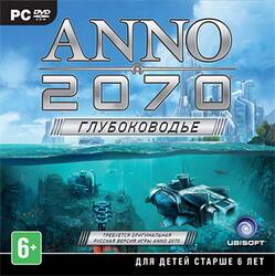 """[154677] Игра """"Anno 2070 Глубоководье (русская версия)"""" DVD"""