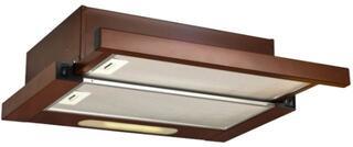 Вытяжка подвесная Simfer BETA коричневый