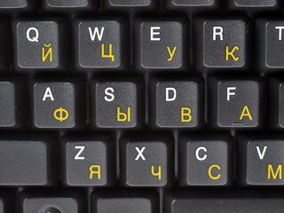 Клавиатура Oklick 400M