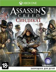 Игра для Xbox One Assassin's Creed: Синдикат Коллекционное издание Чаринг-Кросс