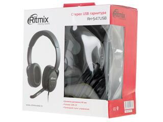 Наушники RITMIX RH-547