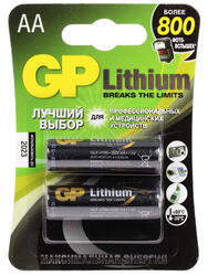 Батарейка GP Lithium [GP 15LF]