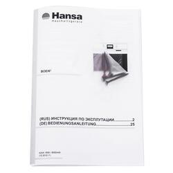 Электрический духовой шкаф Hansa BOEI62000015