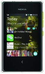 "Смартфон Nokia 503 Dual 3"" Yellow"