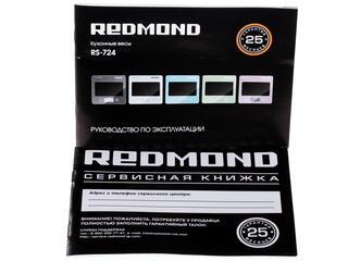 Кухонные весы Redmond RS-724 фиолетовый