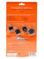 Сетевое + автомобильное зарядное устройство AIRLINE ACH-M-02
