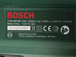 Пила дисковая Bosch PKS 55