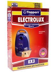 Мешок-пылесборник Topperr EX 3