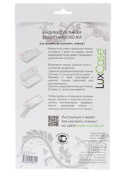 Пленка защитная для планшета Iconia TAB A1-810, Iconia TAB A1-811