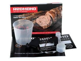 Хлебопечь Redmond RBM-M1907 серебристый