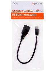 Кабель OTG Partner ПР027909 USB-host - micro USB черный