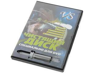 Диск VS чистящий диск