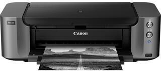 Принтер струйный Canon PIXMA PRO-10