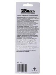 Скребок для стеклокерамики Filtero