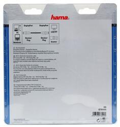 Кабель DisplayPort (шт.-шт.) НАМА, 5 м, High-Quality, позолоч.контакты, черный (H-78444)