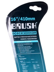 """Щетка стеклоочистителя Brush """"A"""""""