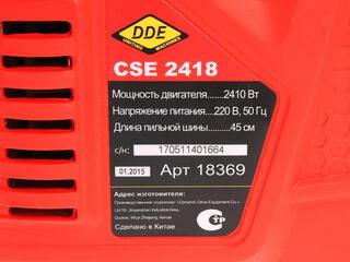 Цепная пила DDE CSE2418