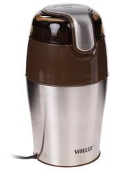 Кофемолка Vitesse VS-274 серебристый