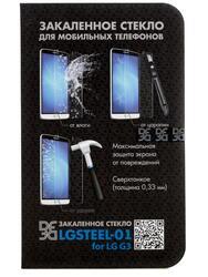 """5.5"""" Защитное стекло для смартфона LG G3"""
